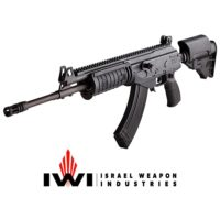 Galil Ace 7.62x39 Rifle GAR1639